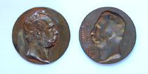 Памятная медаль Александру Второму - d87 мм бронза, 1889г.
