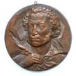 Пушкин А.С. (1799-1837) - плакетка d190 мм бронза, 1989г.