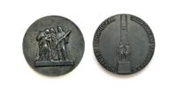 Момумент защитникам Ленинграда - d57 мм металл, 1983г.