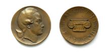 Матвей Федорович Казаков (1738-1813) - d65 мм бронза