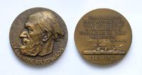 Крылов Алексей Николаевич (1863-1945) - d65 мм бронза