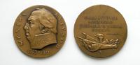 Кутузов Михаил (1745-1813) - d65 мм бронза