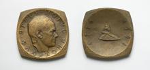 Фальконе Этьен Морис (1716-1791) - 60*60 мм бронза