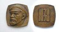 Владимир Ильич Ленин (1870-1924) - d72 мм бронза