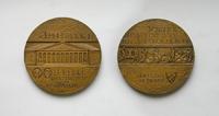 Ленинградский горный институт им.Плеханова (1773) - d60 мм бронза