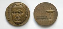 Семашко Николай Александрович (1874-1949) - d60 мм бронза