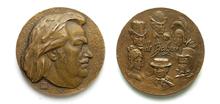 Бальзак (1799-1850) - d65 мм бронза