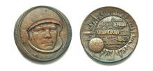 Гагарин Юрий Алексеевич (1934-1968) - d40 мм бронза; d40 мм серебро