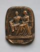 Пенза, Ульяновы (1855-1863) - 55*77 мм керамика