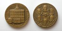 Ленинградский технологический институт им.ЛенСовета (1828) - d65 мм бронза (вторая медаль)