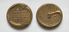 Ленинградский технологический институт им.ЛенСовета (1828) - d65 мм бронза