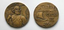 Ермак. Сибирь (1581-1981) - d65 мм бронза