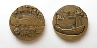 Кораблестроительный институт (1930), Ленинград - d60 мм бронза; d60 мм бронза посеребренная
