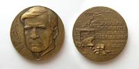 Владимир Полиевктович Костенко (1881-1956) - d65 мм бронза