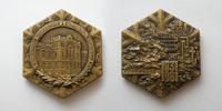 Ленинградский Технологический Институт Холодильной Промышленности (1931) - d60 мм бронза