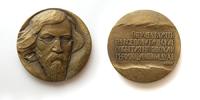 Чернышевский Николай Гаврилович (1828-1889) - d60 мм бронза