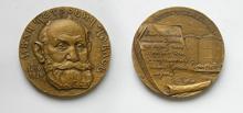 Павлов Иван Петрович (1849-1936) - d60 мм бронза