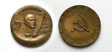 ВДНХ. На лицевой Ленин - d55 мм бронза