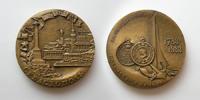 Севастополь (1783) - d65 мм бронза