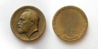 Павловский Евгений Никанорович (1884-1965) - d55 мм бронза
