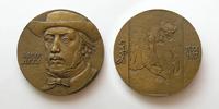 Эдгар Дега (1834-1917) - d60 мм бронза