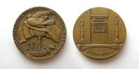 Породненные города, Лениград 1986 - d60 мм бронза