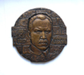 Вавилов Николай Иванович (1887-1943) - d150 мм бронза