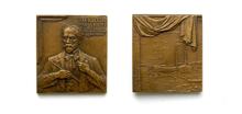 Левитан Исаак Ильич (1860-1900) - 60*65 мм бронза; 60*65 мм бронза посеребренная