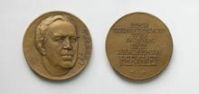 Петр Александрович Ребиндер (1898-1972) - d55 мм бронза