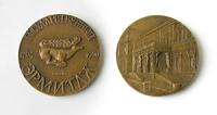Государственный Эрмитаж (1764) - d60 мм бронза