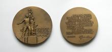ВДНХ - 14.11.1922. На лицевой - Колхозник и колхозница - d60 мм бронза