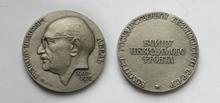 Абель Рудольф Иванович (1903-1971) - d35 мм серебро