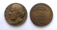 Говард Джон Уинстон (1939) - d60 мм бронза