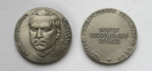 Молодый Конон Трофимович (1922-1970) - d35 мм серебро