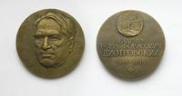 Пиотровский Борис Борисович (1908-1990) - d60 мм бронза