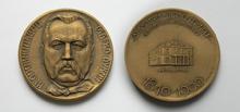 Марко Лукич Кропивницкий (1840-1910) - d60 мм бронза; d60 мм керамика