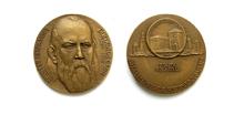 Николай Гаврилович Богословский (1824-1892) - d60 мм бронза