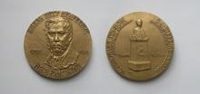 Князь Петр Андреевич Вяземский (1792-1878) - d70 мм бронза