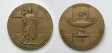 Военная медицинская академия (1842) - d60 мм бронза