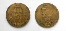 Большая Хоральная Синагога СПб (1893) - d62 мм бронза; d30 мм серебро