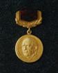 Фото памятной медали