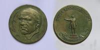 Аникушин Михаил Константинович (1917-1997) - d150 мм гипс и гальванопласт