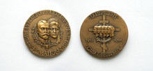 Романовы. Памяти убиенных (1918) - d45 мм бронза; d45 мм бронза посеребренная