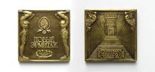 Новый Эрмитаж (1852) - 55*55 мм бронза