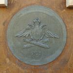300 лет Военному Историческому музею, Артилерии инженерных войск и войск связи - второй вариант оборота медали