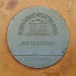 Юнеско, 300 лет Санкт-Петербургу - оборот медали