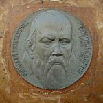 Богословский Николай Гаврилович