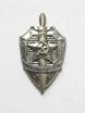 Значек ВЧК КГБ - ромб 40*25 мм серебро
